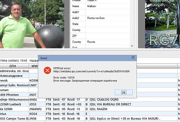 Нажмите на изображение для увеличения.  Название:Screenshot_3.png Просмотров:10 Размер:280.8 Кб ID:227401