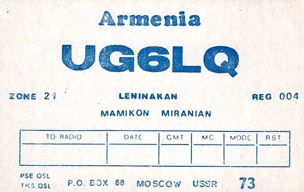 Нажмите на изображение для увеличения.  Название:UG6LQ-QSL-4L1R-archive.jpg Просмотров:5 Размер:363.6 Кб ID:227475