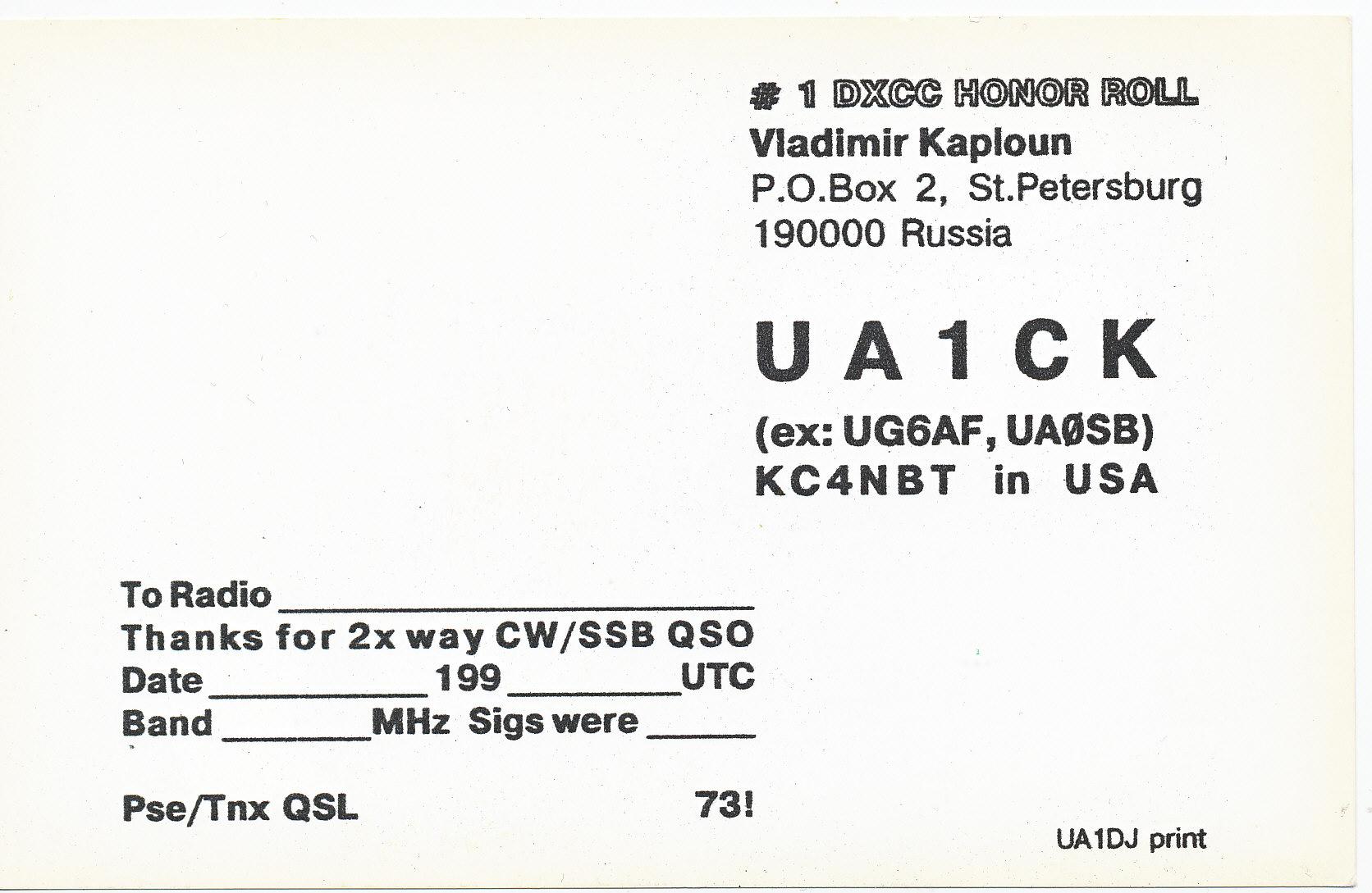Нажмите на изображение для увеличения.  Название:ua1ck_0002.jpg Просмотров:9 Размер:257.4 Кб ID:227499