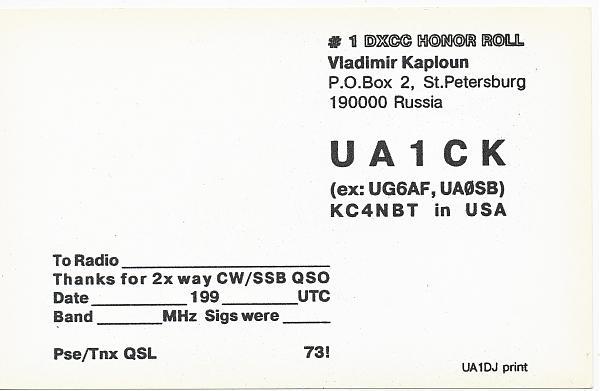 Нажмите на изображение для увеличения.  Название:ua1ck_0002.jpg Просмотров:11 Размер:257.4 Кб ID:227499