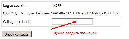 Название: oqrsl.png Просмотров: 206  Размер: 5.1 Кб