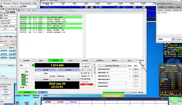 Нажмите на изображение для увеличения.  Название:Screenshot_140.png Просмотров:36 Размер:325.4 Кб ID:227534