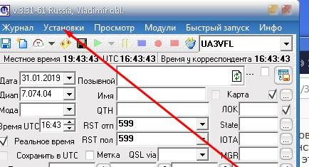 Название: Screenshot_21.jpg Просмотров: 351  Размер: 42.6 Кб
