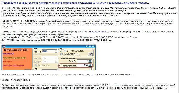Нажмите на изображение для увеличения.  Название:digi.jpg Просмотров:38 Размер:170.2 Кб ID:227639