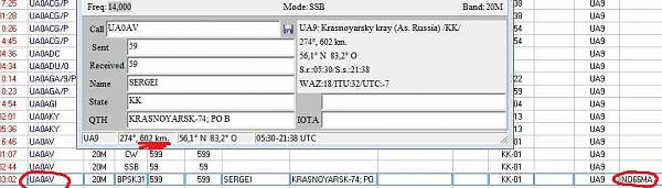 Нажмите на изображение для увеличения.  Название:ua0av.jpg Просмотров:498 Размер:54.0 Кб ID:22776