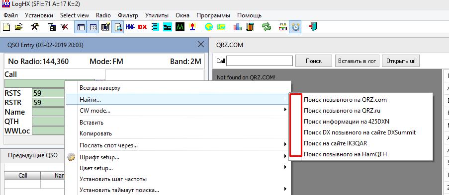 Нажмите на изображение для увеличения.  Название:Screenshot_5.png Просмотров:6 Размер:31.8 Кб ID:227941