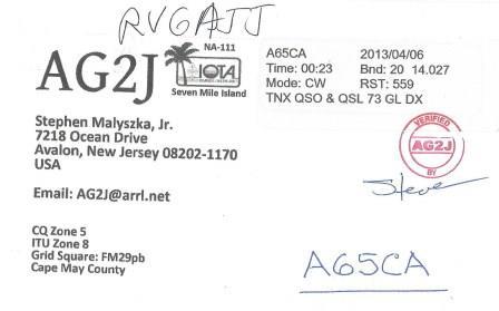 Название: AG2J2.jpg Просмотров: 424  Размер: 23.7 Кб