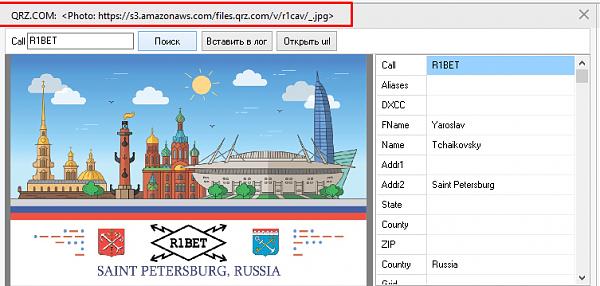 Нажмите на изображение для увеличения.  Название:Screenshot_6.png Просмотров:4 Размер:152.8 Кб ID:227988