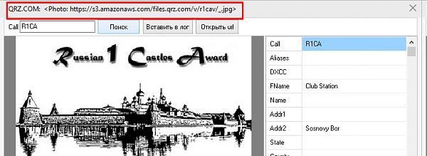 Нажмите на изображение для увеличения.  Название:Screenshot_7.png Просмотров:4 Размер:64.3 Кб ID:227989