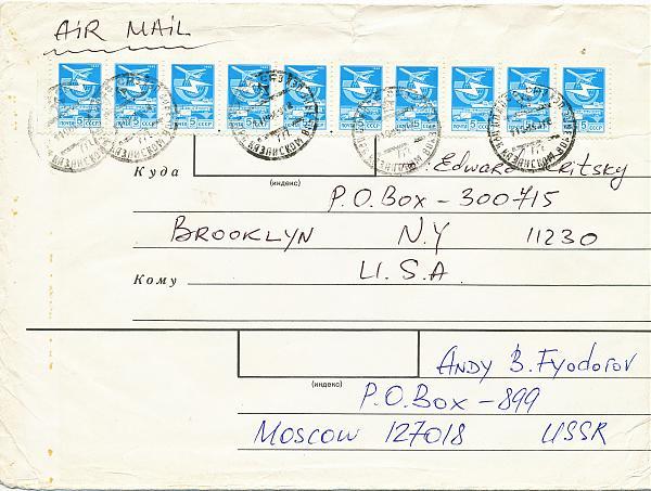 Нажмите на изображение для увеличения.  Название:RW3AH envelope2.jpg Просмотров:5 Размер:1.29 Мб ID:228003