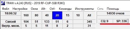 Название: SSB Cup.jpg Просмотров: 521  Размер: 30.5 Кб
