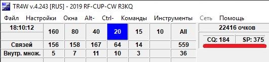 Название: CW Cup.jpg Просмотров: 511  Размер: 31.4 Кб