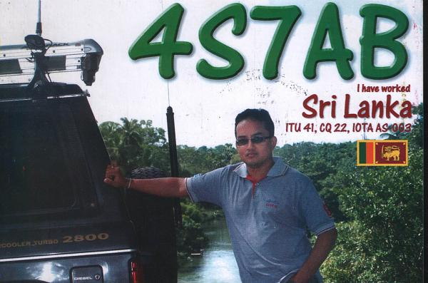 Нажмите на изображение для увеличения.  Название:4S7AB.jpg Просмотров:9 Размер:274.2 Кб ID:228048