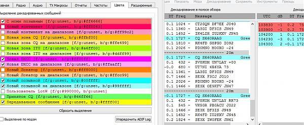 Нажмите на изображение для увеличения.  Название:ScreenShot034.jpg Просмотров:66 Размер:118.0 Кб ID:228066