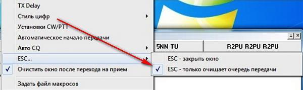 Нажмите на изображение для увеличения.  Название:Esc.jpg Просмотров:16 Размер:38.2 Кб ID:228087