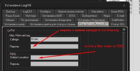 Название: Screenshot_26.jpg Просмотров: 253  Размер: 51.2 Кб