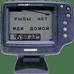 Название: DASfjcmQHyk.jpg Просмотров: 462  Размер: 12.5 Кб