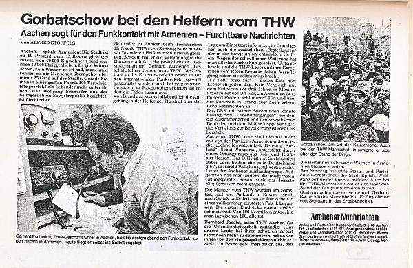 Нажмите на изображение для увеличения.  Название:THW-Brochure-in-German_0014.jpg Просмотров:3 Размер:1.91 Мб ID:228287