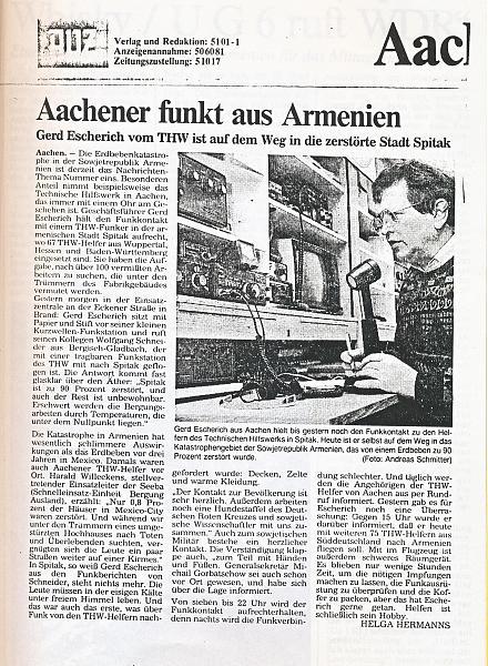 Нажмите на изображение для увеличения.  Название:THW-Brochure-in-German_0015.jpg Просмотров:3 Размер:1.77 Мб ID:228288