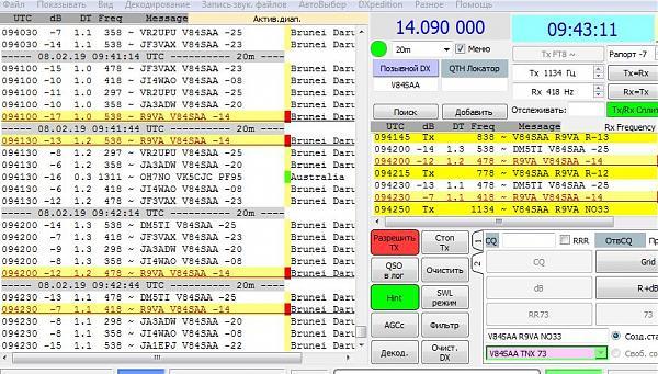 Нажмите на изображение для увеличения.  Название:v84saa.JPG Просмотров:14 Размер:154.1 Кб ID:228337