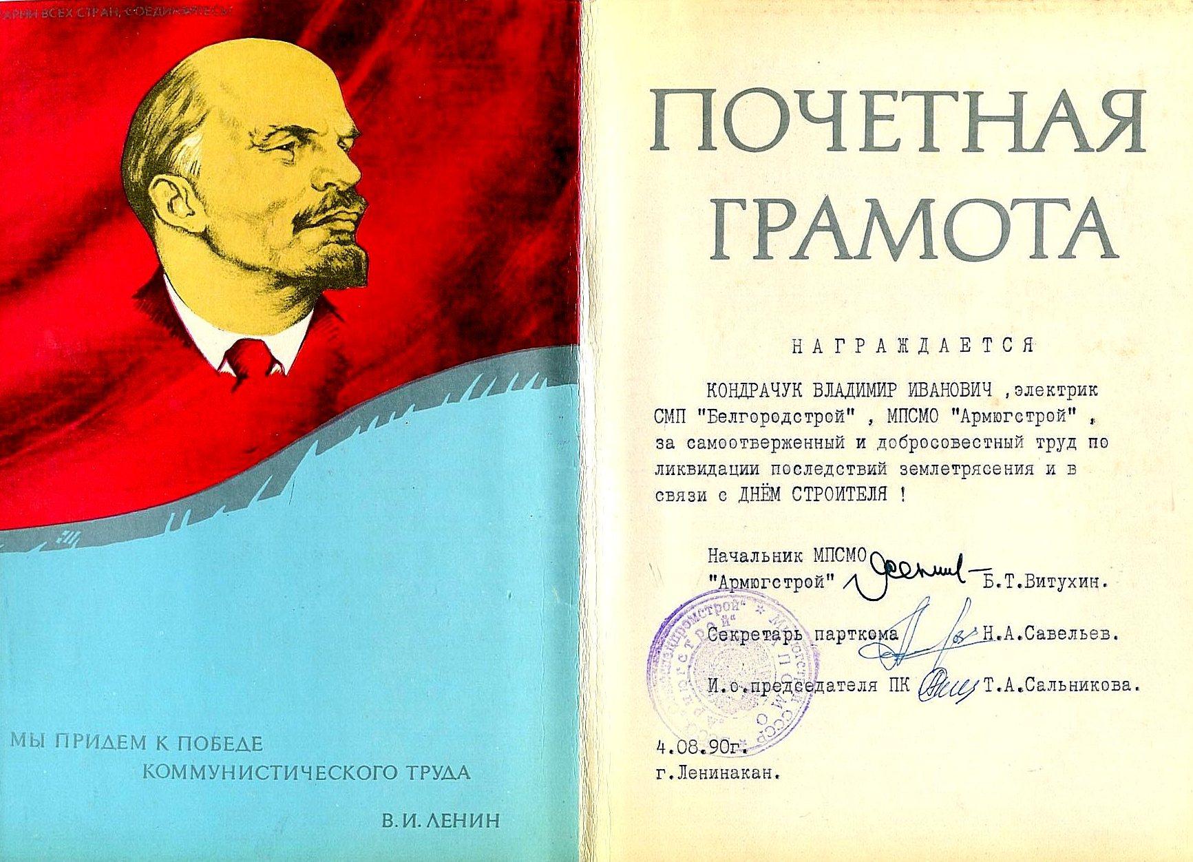 Нажмите на изображение для увеличения.  Название:UG-UV3ZZ-Lenin-RX3ZZ.jpg Просмотров:3 Размер:367.8 Кб ID:228371