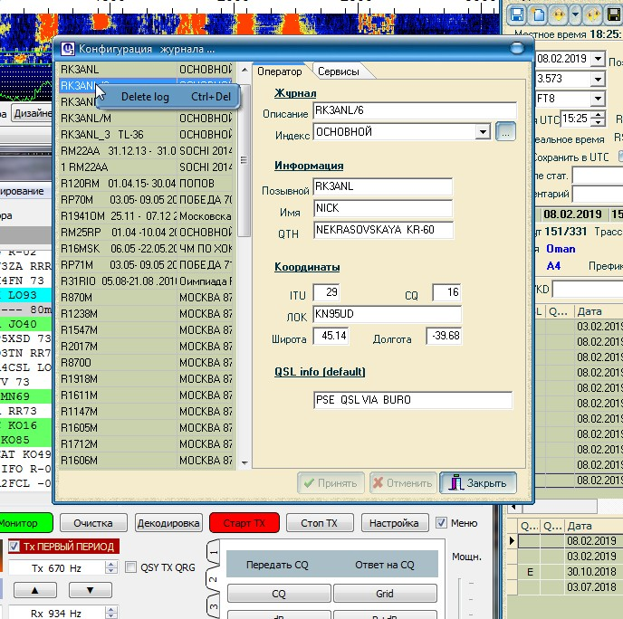Нажмите на изображение для увеличения.  Название:ScreenHunter_796 Feb. 08 18.26.jpg Просмотров:5 Размер:169.0 Кб ID:228393