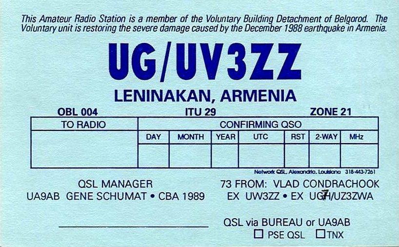 Нажмите на изображение для увеличения.  Название:Armenia_1989-1990.jpg Просмотров:2 Размер:120.8 Кб ID:228444