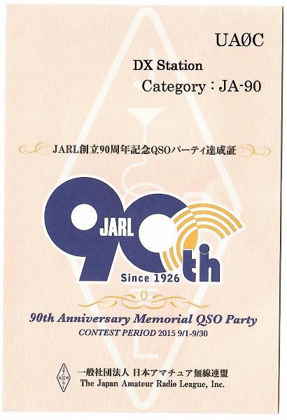 Название: JA1.JPG Просмотров: 831  Размер: 40.7 Кб