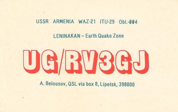 Название: rv3gj.jpg Просмотров: 416  Размер: 20.9 Кб