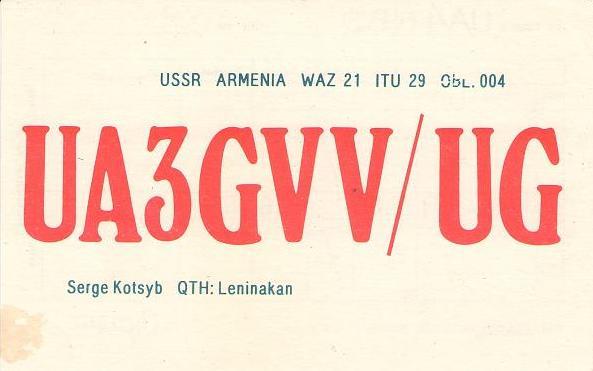 Название: ua3gvv.jpg Просмотров: 315  Размер: 23.5 Кб