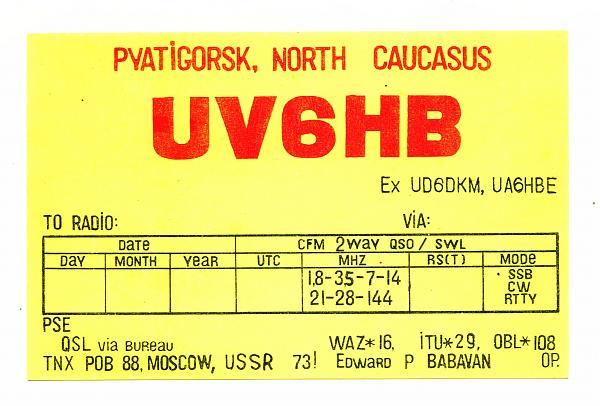 Название: qsl_uv6hb_02.jpg Просмотров: 416  Размер: 41.3 Кб