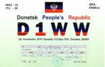 Название: D1WW.jpg Просмотров: 313  Размер: 8.0 Кб