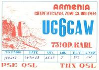Название: UG6GAW-QSL.jpg Просмотров: 413  Размер: 16.8 Кб