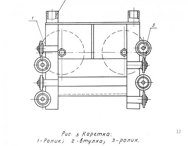 Нажмите на изображение для увеличения.  Название:каретка чинары.JPG Просмотров:7 Размер:40.0 Кб ID:228710