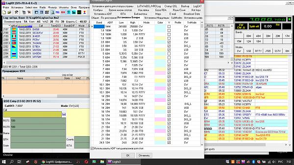 Нажмите на изображение для увеличения.  Название:Снимок экрана (169).png Просмотров:33 Размер:150.4 Кб ID:228721