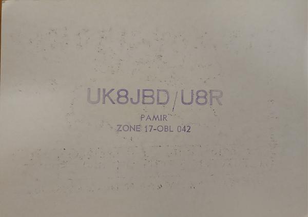 Нажмите на изображение для увеличения.  Название:UK8JBD 1.jpg Просмотров:2 Размер:519.7 Кб ID:228884