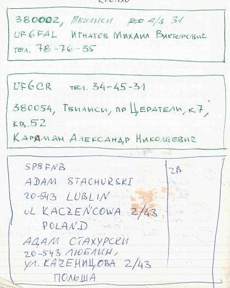 Название: log-info.jpg Просмотров: 354  Размер: 43.9 Кб