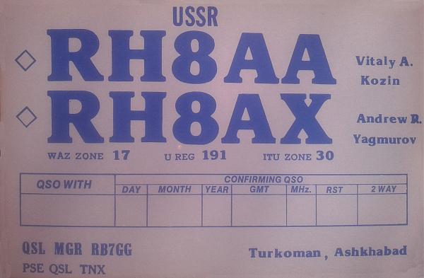 Нажмите на изображение для увеличения.  Название:RH8AA-RH8AX-QSL-1988.jpg Просмотров:1 Размер:1.00 Мб ID:229337