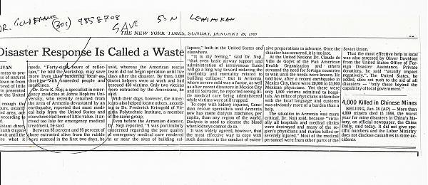 Нажмите на изображение для увеличения.  Название:NYT article Jan 29, 1989 pt2.jpg Просмотров:3 Размер:923.4 Кб ID:229413