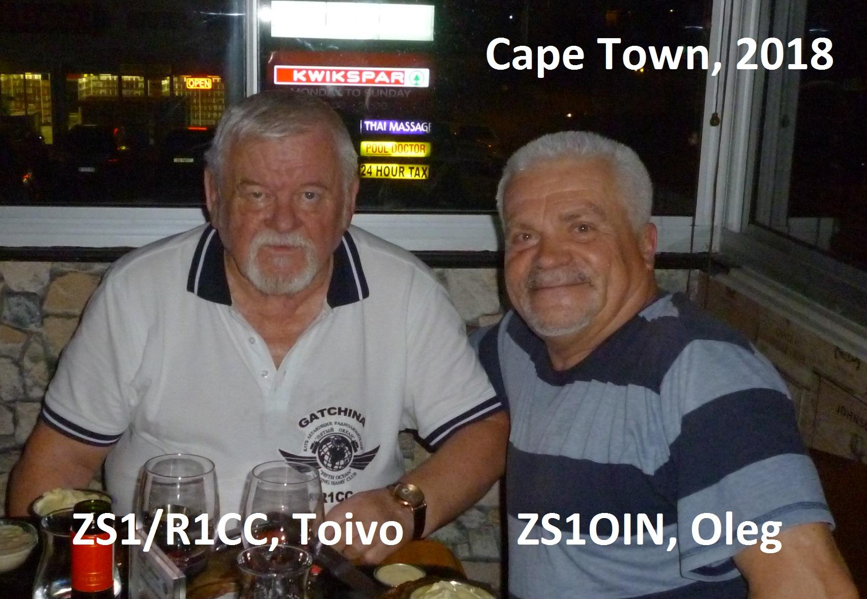 Нажмите на изображение для увеличения.  Название:R1CC-ZS1OIN-2018.JPG Просмотров:7 Размер:529.9 Кб ID:229488