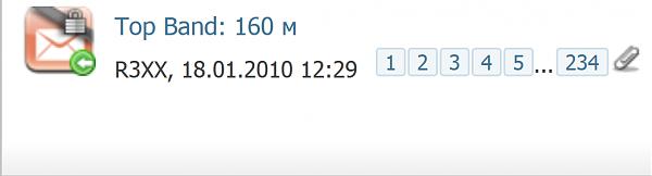 Нажмите на изображение для увеличения.  Название:TOP_STOP.png Просмотров:87 Размер:43.7 Кб ID:229561