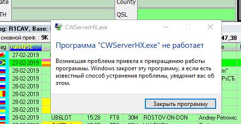 Название: Screenshot_1.png Просмотров: 370  Размер: 16.0 Кб
