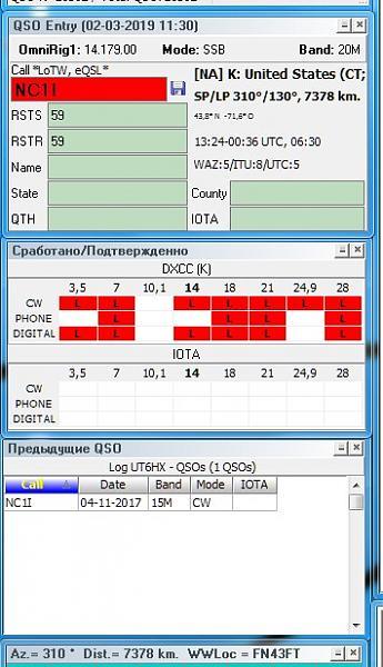 Нажмите на изображение для увеличения.  Название:Screenshot_3.jpg Просмотров:1 Размер:69.4 Кб ID:229647