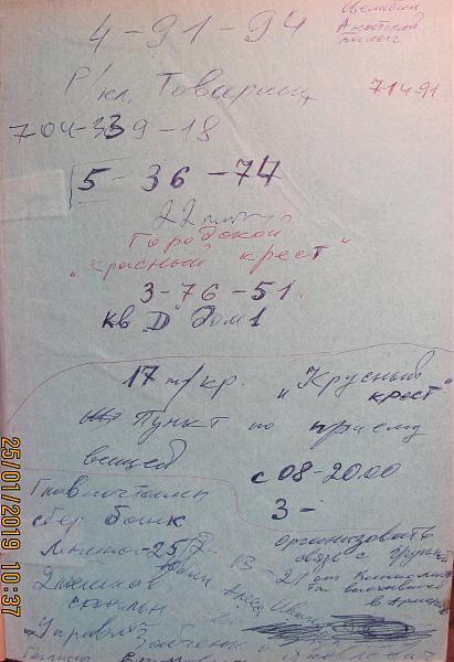Нажмите на изображение для увеличения.  Название:UG6_1988.jpg Просмотров:1 Размер:1.11 Мб ID:229808
