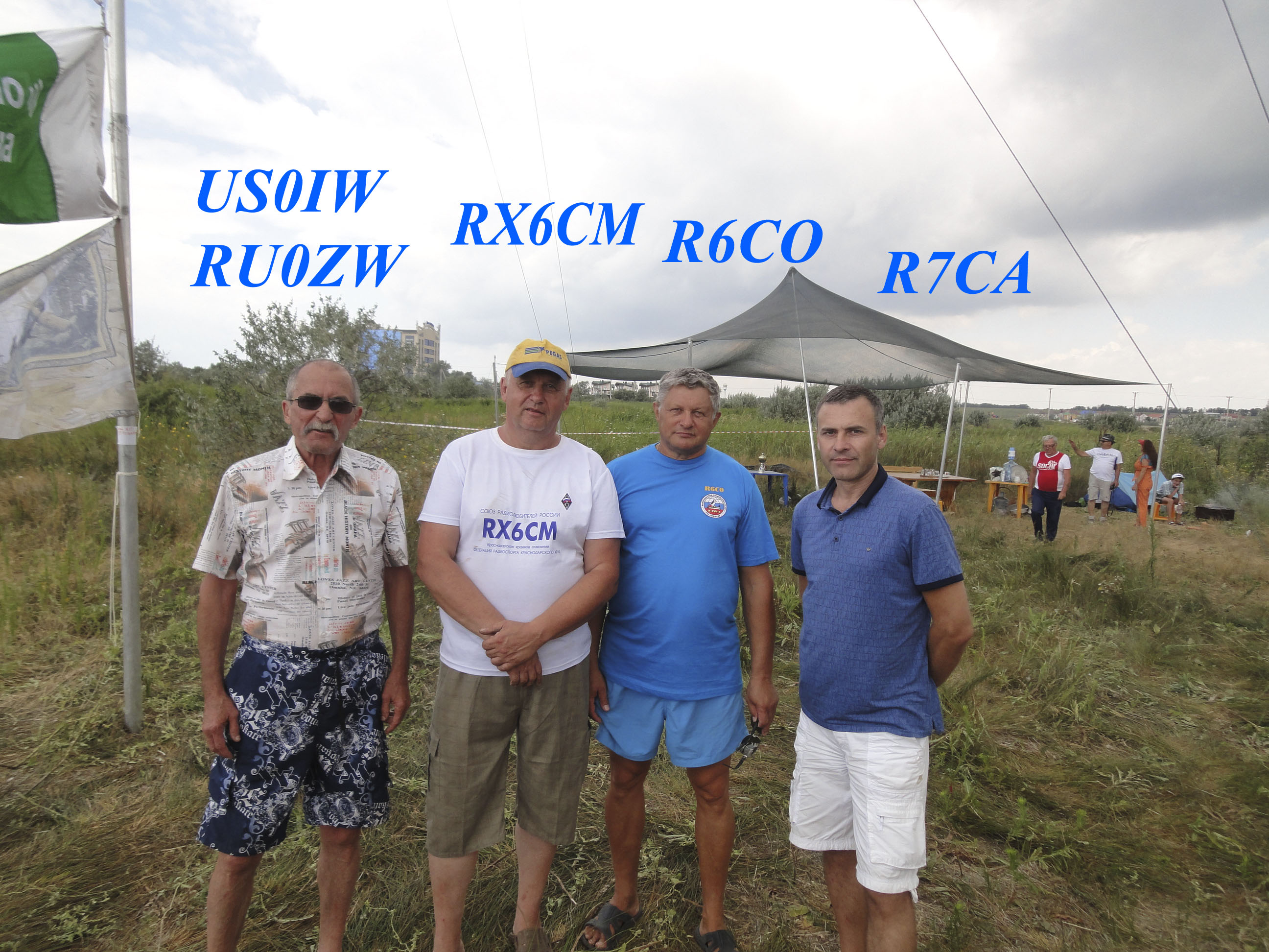 Нажмите на изображение для увеличения.  Название:Слёт RCWC.jpg Просмотров:10 Размер:768.4 Кб ID:229811