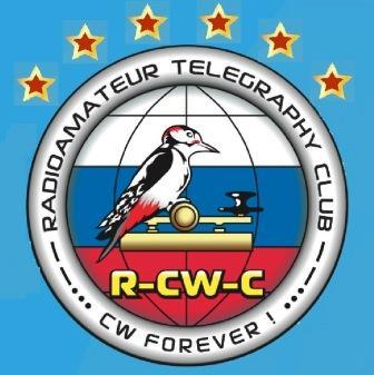 Название: RCWC2019.jpg Просмотров: 93  Размер: 24.9 Кб