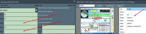 Нажмите на изображение для увеличения.  Название:Screenshot_8.jpg Просмотров:37 Размер:99.1 Кб ID:229970