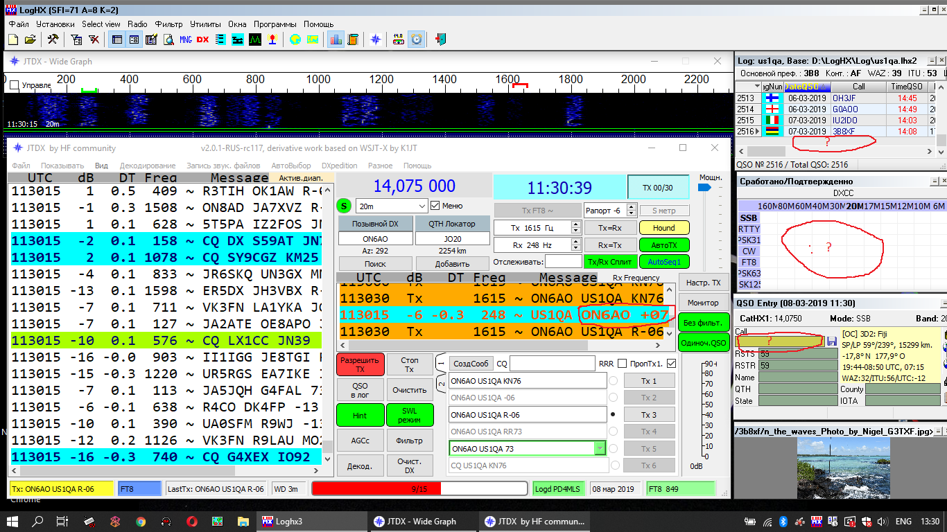 Нажмите на изображение для увеличения.  Название:Снимок экрана (193).png Просмотров:21 Размер:298.4 Кб ID:229976