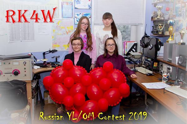 Нажмите на изображение для увеличения.  Название:RK4W YL 2019.jpg Просмотров:14 Размер:1.31 Мб ID:230041