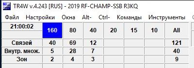Название: RF Champ SSB 1.jpg Просмотров: 610  Размер: 27.0 Кб